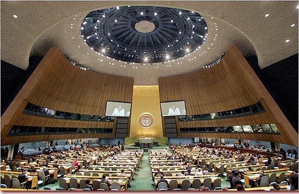 Modelo-de-Naciones-Unidas