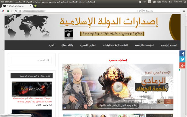 Paris-attack-ISIS-darknet-hub-screenshot-from-2015-11-15-174423-2