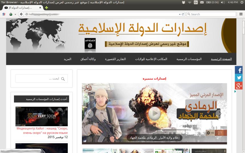 Paris-attack-ISIS-darknet-hub-screenshot-from-2015-11-15-174423-2