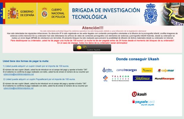 virus_policia_4